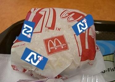 mcnational burger 1