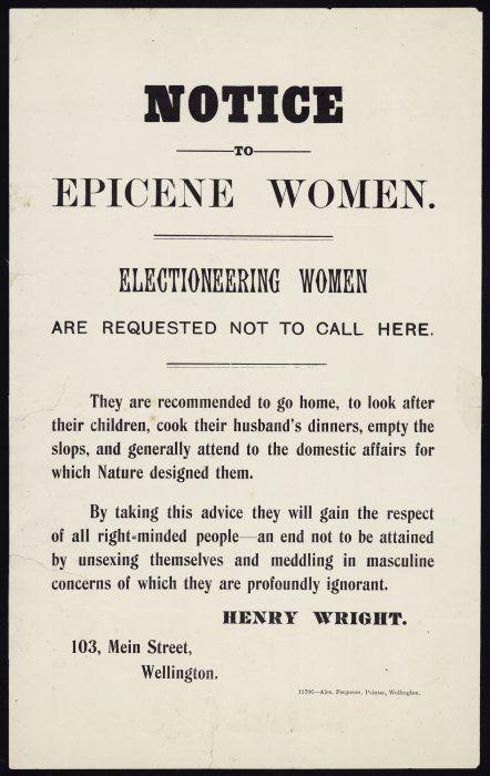 notice-to-epicene-women