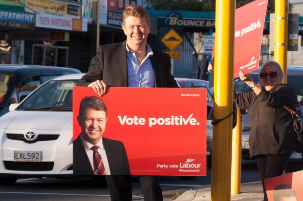 David Cunliffe vote positive