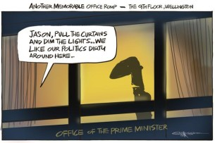 emmerson-dirty-political-romps