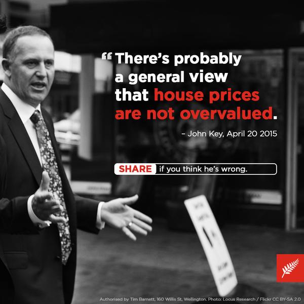key-on-housing