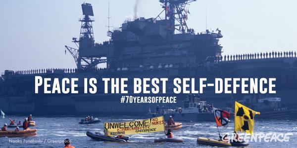 Greenpeace Hiroshima
