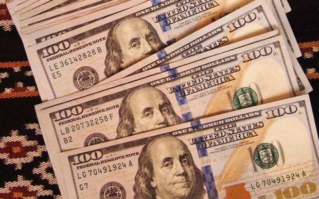 Amnesty money